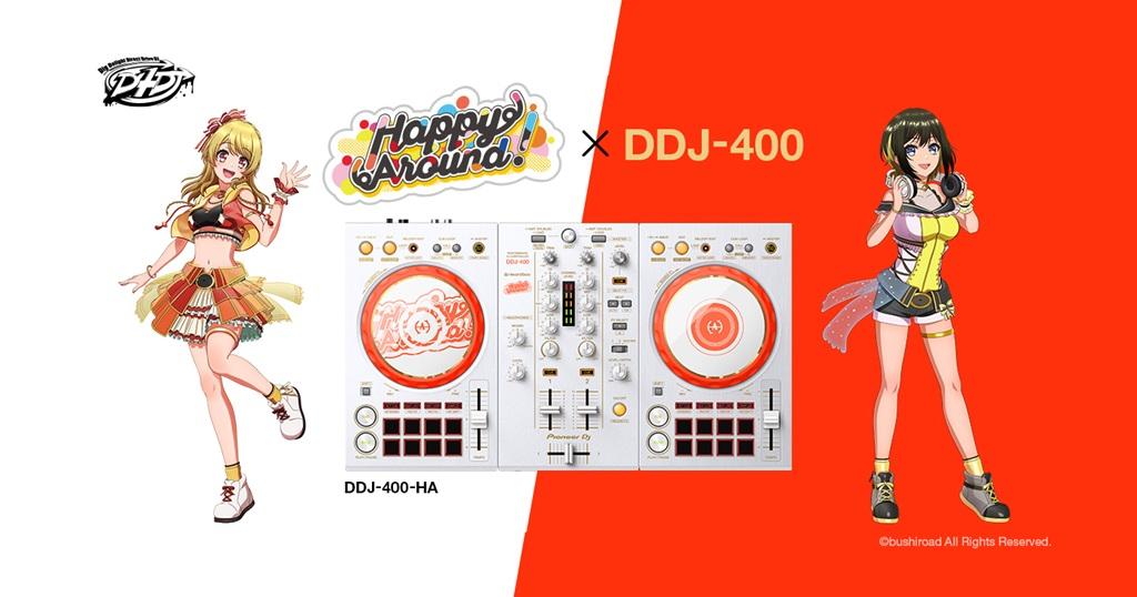 pioneer-ddj-400-ha_key-visual_1200x630b